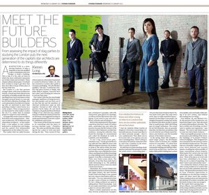 2011_EveningStandard_FutureBuilders.jpg